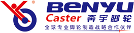 Shunde District of Foshan City, Ben Yu Caster Manufacturing Co., Ltd.
